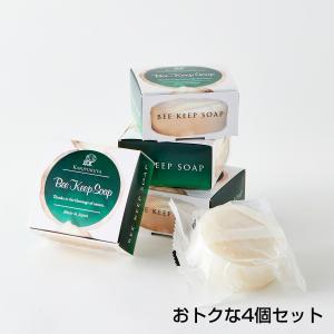 プロポリス石鹸 ビーキープソープ4個セット|kanjyukuya