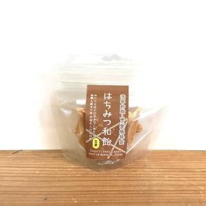 はちみつ和飴 40g 生姜 <店舗配送品>|kanjyukuya