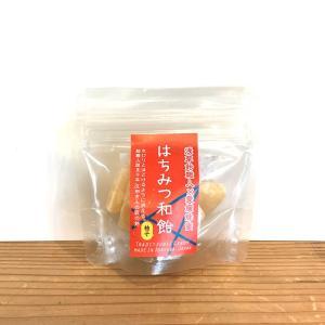 はちみつ和飴 40g 柚子 <店舗配送品>|kanjyukuya