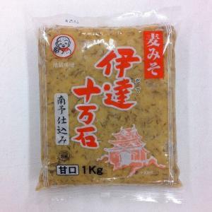 【地蔵みそ】(麦みそ)伊達十万石1kg|kankitsu