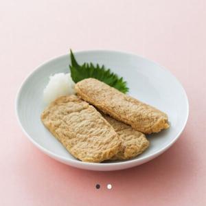 【宇和島産】じゃこ天(小魚天ぷら) 1枚【通年クール便推奨品】|kankitsu