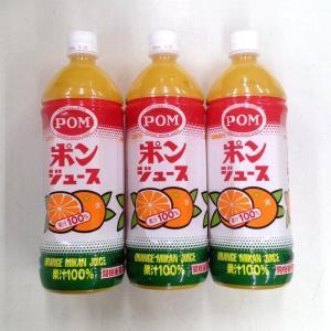 【POM】ポンジュース1L【1ケース】6本