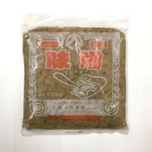 【矢野みそ】麦みそ(甘口)800g|kankitsu