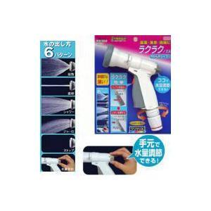 用途 一般家庭屋外散水用パーツ。 スーパープッシュノズル<N-37>。   機能・特徴 ヘッドを回し...