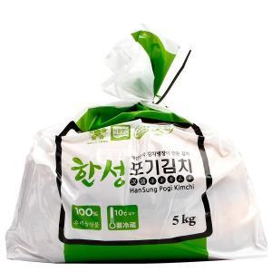 [冷]ハンソン白菜キムチ5kg(韓国産)(熟成:鍋・炒め用)/韓国キムチ/白菜キムチ