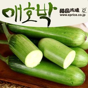 [冷]ズッキーニ(韓国産)/韓国野菜/韓国食品/韓国市場
