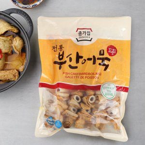 [凍]串おでん700g/韓国食品/韓国市場...