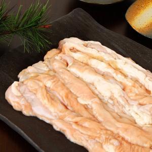 [凍]牛ホルモン(小腸)約1kg-オーストラリア産/韓国焼肉/ホルモン|kankoku-ichiba