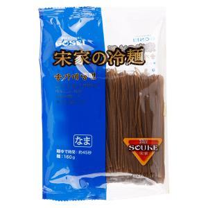 宋家冷麺/韓国冷麺/韓国食品...