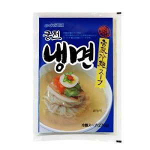 宮殿冷麺スープ/韓国冷麺/韓国食品...