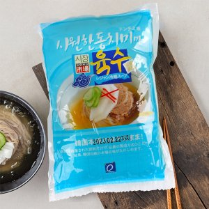 市場冷麺スープ(ドンチミ味)/韓国冷麺/韓国食品/しじゃん