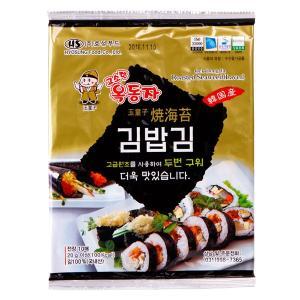 のり巻き用焼海苔(10枚)/韓国海苔/韓国海苔巻/韓国食品