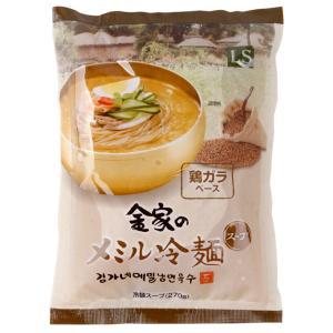 金家のメミル冷麺スープ/冷麺スープ/韓国冷麺...