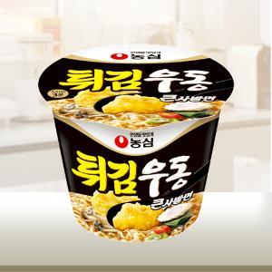 天ぷらうどんカップ/ラーメン/カップ麺/韓国らーめん