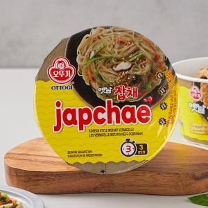[オットギ]即席チャプチェ(春雨) カップ/82.5g/韓国食品/韓国料理