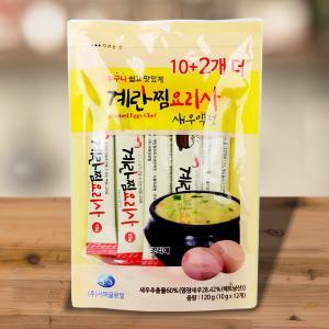 チャンス君ユッケジャンスープ300g/韓国レトルト/韓国スープ