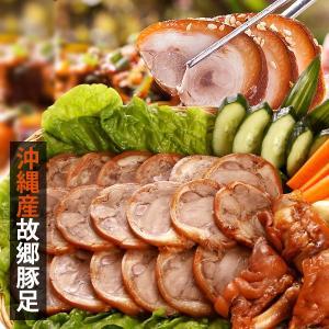 名称 故郷豚足スライス  原材料名 豚足(日本産)、食塩、醤油、水飴、ニンニク、玉ネギ、甘草   内...
