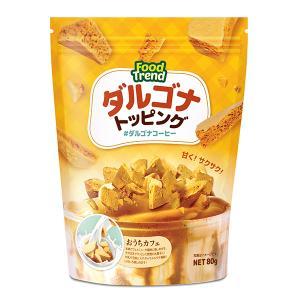 ダルゴナトッピング80g/韓国お菓子/韓国スナック