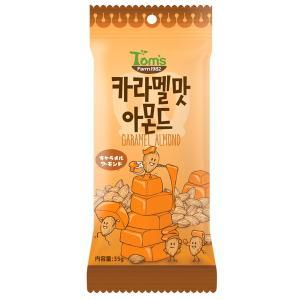 キャラメル味アーモンド35g/ミックスナッツ/ナッツ