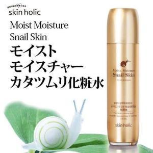 [skin holic]カタツムリモイストモイスチャー化粧水130ml/韓国コスメ/スキンホリック/カタツムリ