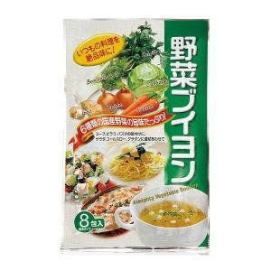 ヤマトDM便で【送料無料!】野菜ブイヨン 8包入 粉末タイプ※商品代引きは出来ません。※配送時間指定は出来ません。|kankuro-dashi