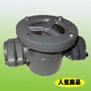 TOBO東邦工業 砂取器(砂こし器)<鋳鉄製> 20A|kankyogreenshop2