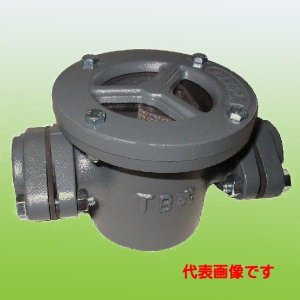 TOBO東邦工業 砂取器(砂こし器)<鋳鉄製>)40A|kankyogreenshop2