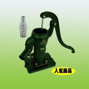 TOBO東邦工業 手押しポンプ<TB式共柄ポンプ>T32PCF |kankyogreenshop2