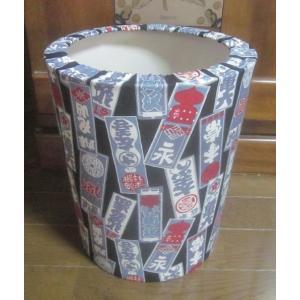 おしゃれで粋なゴミ箱 千社札  可愛い包装用きんちゃく袋付き・プレゼントにもお奨め  (サイズ)投入...