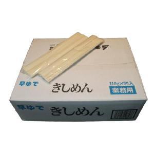 業務用早茹できしめん(110gx50袋)