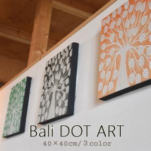 BALI ドットアート  いくつもの点で描かれたバリ島の芸術品。 KANMURYOUオススメのアート...