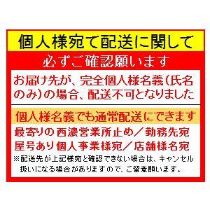 輸入ブルーシート 薄手軽量タイプ 1.8m×100m巻 ◆お届け先個人様向け不可|kanno|02