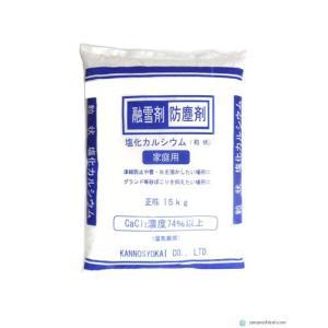 塩化カルシウム 融雪剤・防塵剤兼用 粒状15kg