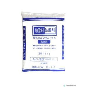 塩化カルシウム 融雪剤・防塵剤兼用 粒状15kg ◆お得10袋セット