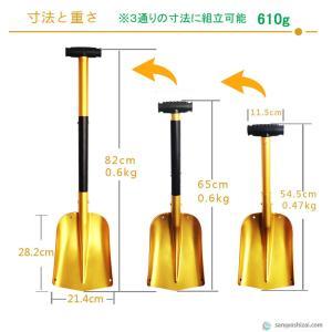 アルミ軽量スコップ 組立て3段階調整 ショベル/シャベル GOLD
