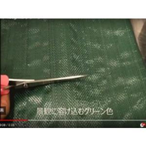 KS 防草シート 135G/m2 幅2m×100m巻 グリーン ◆お届け先個人様向け不可|kanno|02