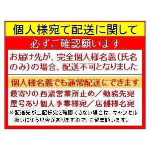 KS 防草シート 135G/m2 幅2m×100m巻 グリーン ◆お届け先個人様向け不可|kanno|05