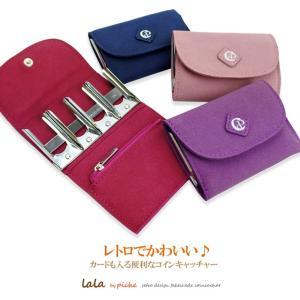 小銭入れ コインケース コインキャッチャー レディース メンズ 二つ折り財布 ミニ財布 使いやすい かわいい piche|kanoa
