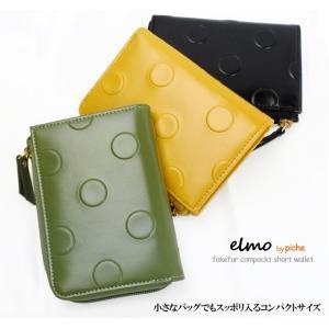 【 少々難あり 】 二つ折り財布 レディース ブランド 小さい コンパクト ラウンドファスナー 小銭入れ コインケース カードケース かわいい piche|kanoa