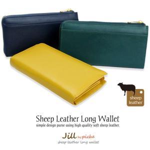 長財布 レディース 本革 羊革 レザー 薄型 l字ファスナー 使いやすい ジャバラ カード大容量 ラ...