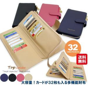 長財布 レディース 女性 薄型 薄い 大容量 使いやすい カード大容量 40代50代 ミニ財布 カードケース コインケース ブランド piche|kanoa