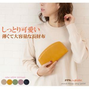 財布 レディース 長財布 薄い かわいい 使いやすい ブランド 札入れ 小銭入れ プチプラ 人気|kanoa