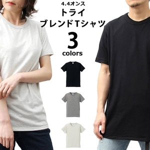 Tシャツ 4.4オンス 半袖 無地 ヴィンテージ風 ユナイテッドアスレ United Athle|kanoa