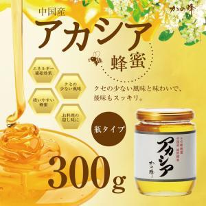 アカシア 蜂蜜 中国産 300g はちみつ専門店 かの蜂|kanohachi