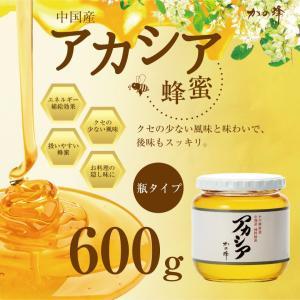 アカシア 蜂蜜 中国産 600g はちみつ専門店 かの蜂|kanohachi