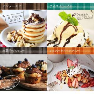 蜂蜜 国内加工品チョコレートハニー280g はちみつ専門店 かの蜂|kanohachi|04