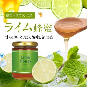 【フランス産】ライム蜂蜜 300g  はちみつ専門店 かの蜂|kanohachi