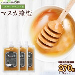 ■ニュージーランドの原産植物【マヌカ】の蜂蜜 ・マヌカ蜂蜜は、マヌカの花から採れた蜂蜜です。 マヌカ...