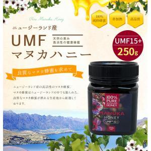 マヌカ蜂蜜 UMF15+ 250g マヌカ 蜂蜜 マヌカハニー ニュージーランド産 蜂蜜専門店 かの蜂 kanohachi