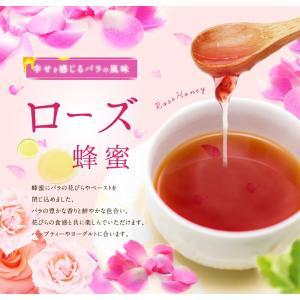 国内加工品ローズ蜂蜜 300g はちみつ専門店 かの蜂|kanohachi|02